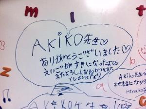 acronメッセージ2