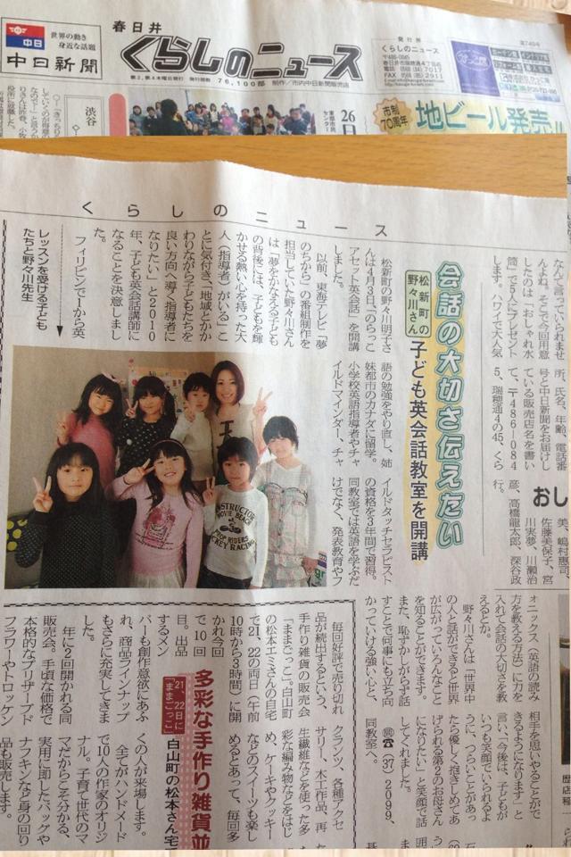 くらしのニュース0509