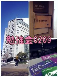 mpi名古屋研究会